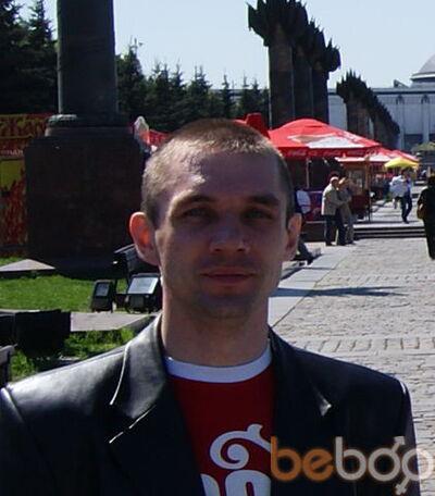 Фото мужчины Artem, Вологда, Россия, 35