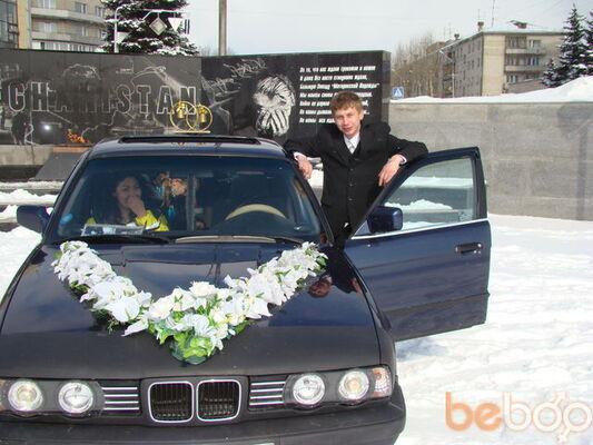 Фото мужчины Димон, Усть-Каменогорск, Казахстан, 30
