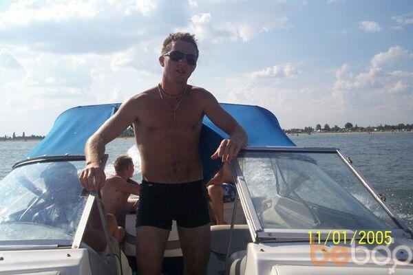Фото мужчины Denis, Одесса, Украина, 32