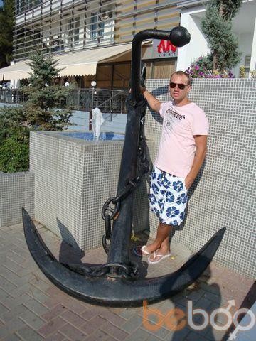 Фото мужчины gospodin, Нижний Новгород, Россия, 33