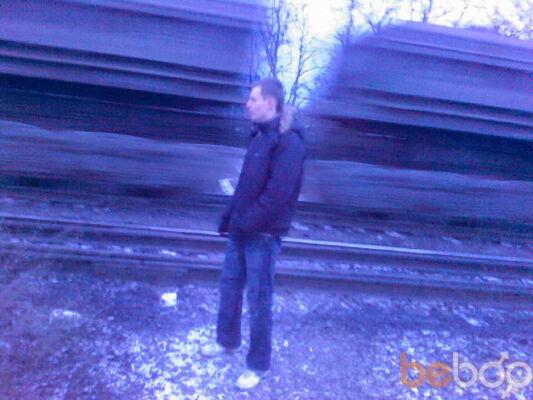 Фото мужчины MERS, Кривой Рог, Украина, 25