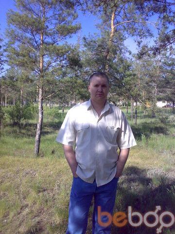 Фото мужчины vitalik, Павлодар, Казахстан, 37