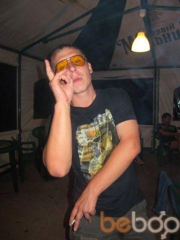 Фото мужчины Дмитрий, Уфа, Россия, 28