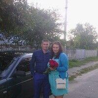 Фото мужчины Александр, Белая Церковь, Украина, 33
