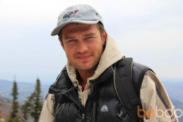 Фото мужчины Butch, Кемерово, Россия, 41