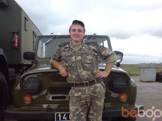 Фото мужчины 0077, Луганск, Украина, 31