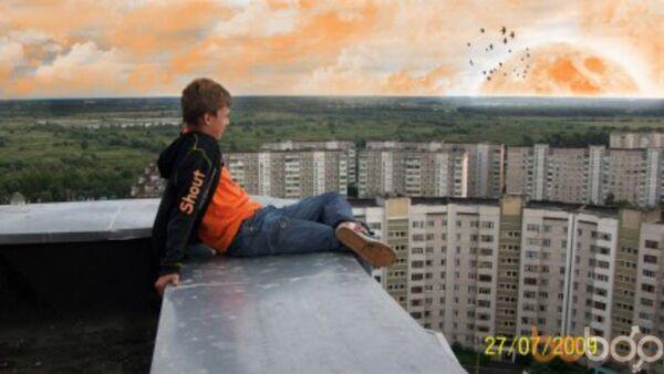 Фото мужчины кыскин, Гомель, Беларусь, 24