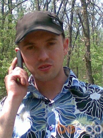 Фото мужчины varrgo1, Кишинев, Молдова, 36