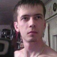 Фото мужчины Иван, Мариуполь, Украина, 30