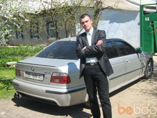 Фото мужчины Владислав, Москва, Россия, 28