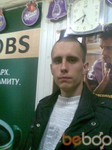Фото мужчины Pasha, Шпола, Украина, 30