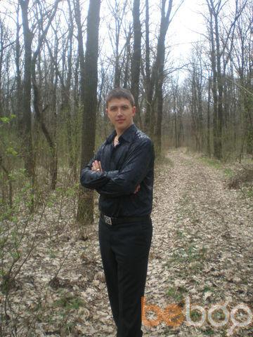 Фото мужчины igorii, Кишинев, Молдова, 28