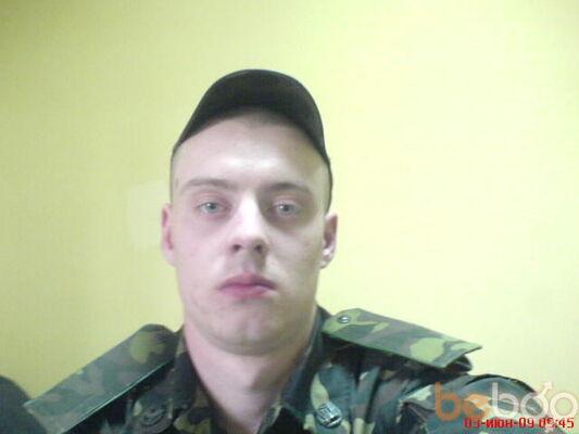 Фото мужчины Maksim_14, Житомир, Украина, 28