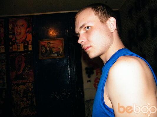 Фото мужчины Artemprodigy, Никополь, Украина, 30