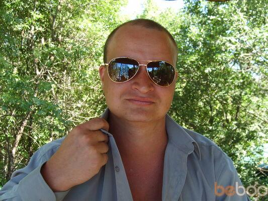Фото мужчины XaviBeat, Киров, Россия, 33
