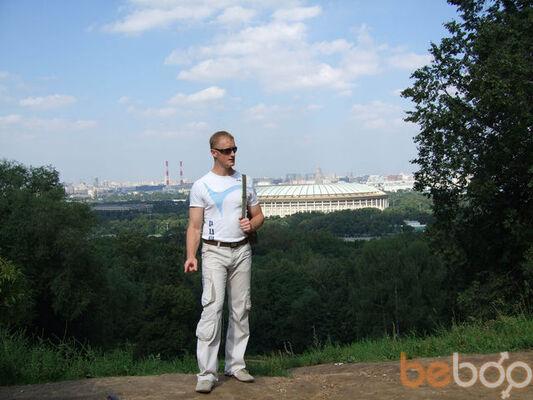 Фото мужчины serg, Киев, Украина, 35