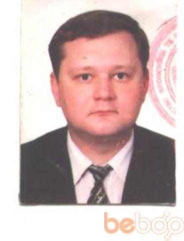 Фото мужчины nikita, Киев, Украина, 37