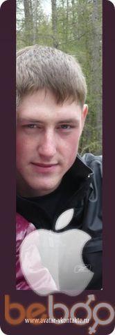 Фото мужчины химик, Курск, Россия, 32
