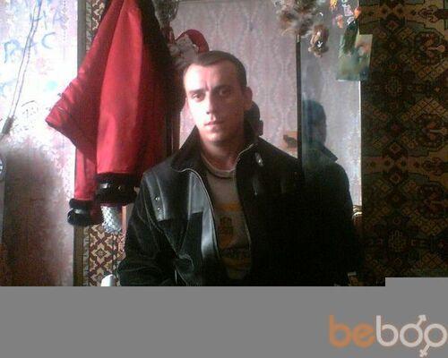 Фото мужчины bisexdnepr, Днепропетровск, Украина, 38