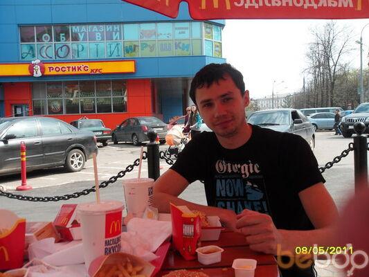 Фото мужчины ТЕМА, Артемовск, Украина, 30
