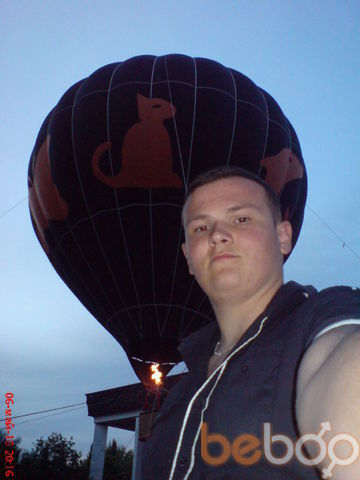 Фото мужчины Sergiu xxx, Чимишлия, Молдова, 26
