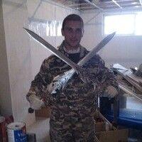 Фото мужчины Юрий, Салехард, Россия, 25