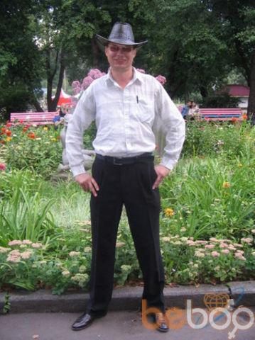 Фото мужчины Sergun4ik, Москва, Россия, 49