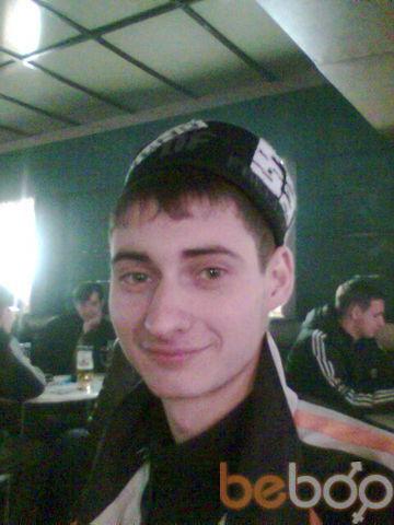 Фото мужчины xbcity, Макеевка, Украина, 28