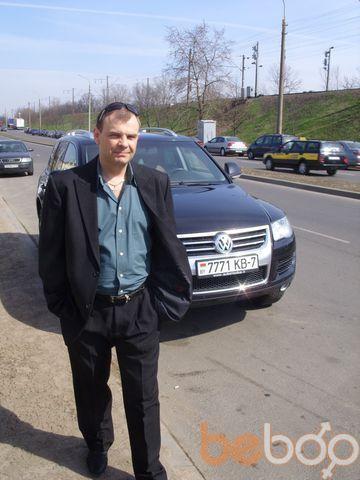 Фото мужчины Alexx, Минск, Беларусь, 41