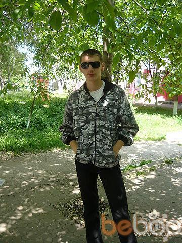 Фото мужчины mifa_18, Кишинев, Молдова, 26