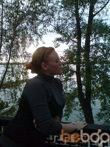 Фото девушки Ксюша, Самара, Россия, 24