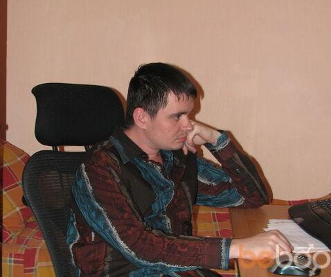 Фото мужчины Dark Angel, Новосибирск, Россия, 36