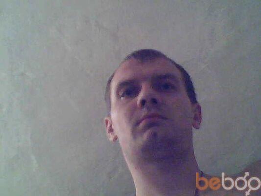 Фото мужчины ЖЕННЯ, Киев, Украина, 32