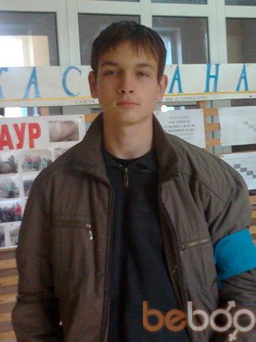 Фото мужчины saturn16, Усть-Каменогорск, Казахстан, 25