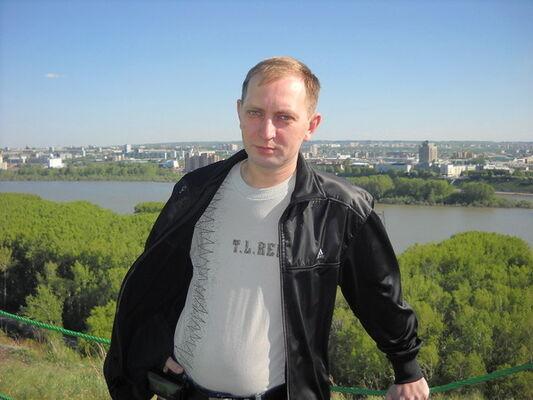 Фото мужчины Валентин, Кемерово, Россия, 37