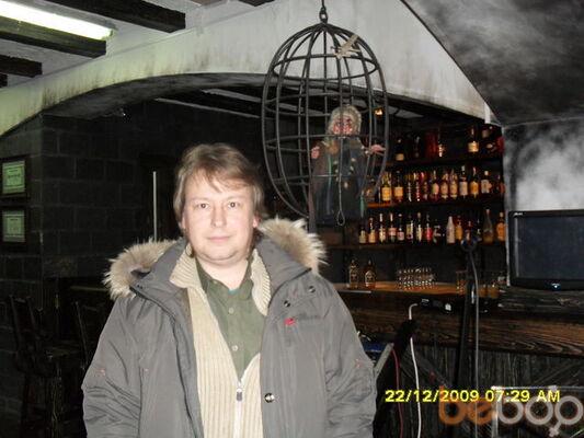 Фото мужчины CORRректор, Караганда, Казахстан, 47