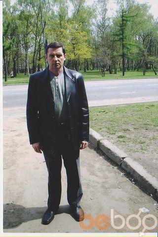 Фото мужчины ИНТЕГРАЛ, Дергачи, Украина, 47