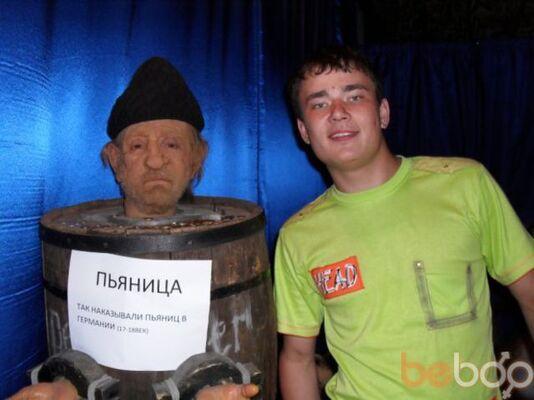 Фото мужчины maxim, Энгельс, Россия, 27