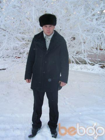 Фото мужчины максим, Херсон, Украина, 29