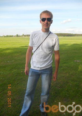 Фото мужчины tarasik, Львов, Украина, 29