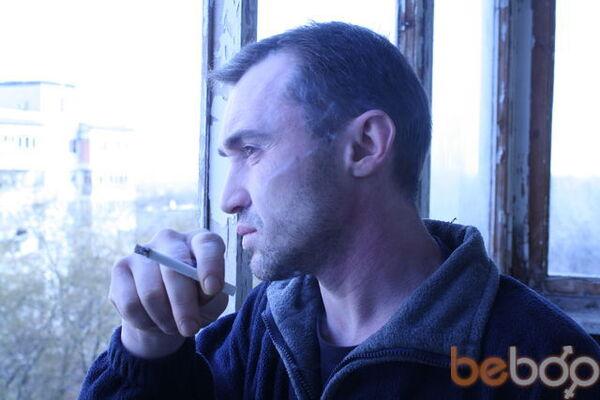 Фото мужчины Vitalii, Кишинев, Молдова, 40