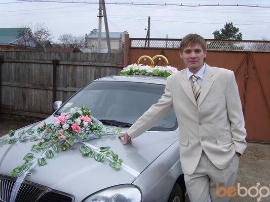 Фото мужчины Konstantin, Энгельс, Россия, 28