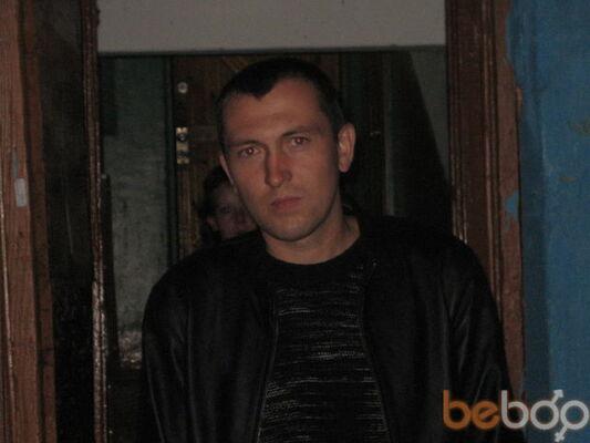 Фото мужчины GoGo, Восточный, Россия, 40