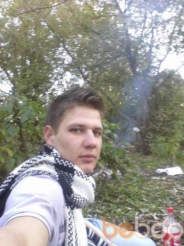 Фото мужчины aziatskii, Москва, Россия, 27