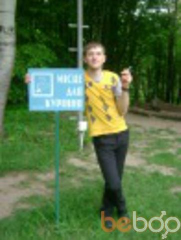 Фото мужчины mixa, Киев, Украина, 29