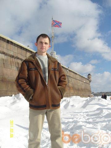 Фото мужчины sergo, Волжский, Россия, 32