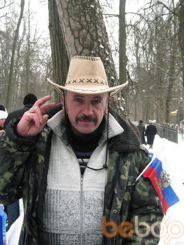 Фото мужчины Genych17, Раменское, Россия, 55