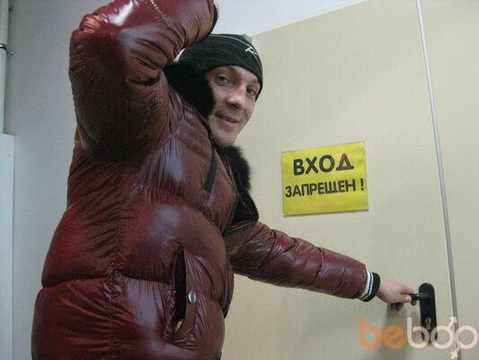 Фото мужчины maksik, Донецк, Украина, 36