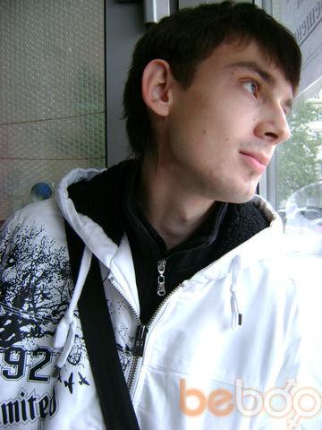 Фото мужчины Notnka, Казань, Россия, 25