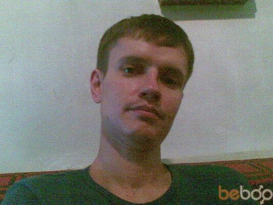 Фото мужчины парняга, Алматы, Казахстан, 37